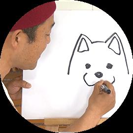 イヌのえかきうた|ヤポンスキー こばやし画伯の絵かき歌