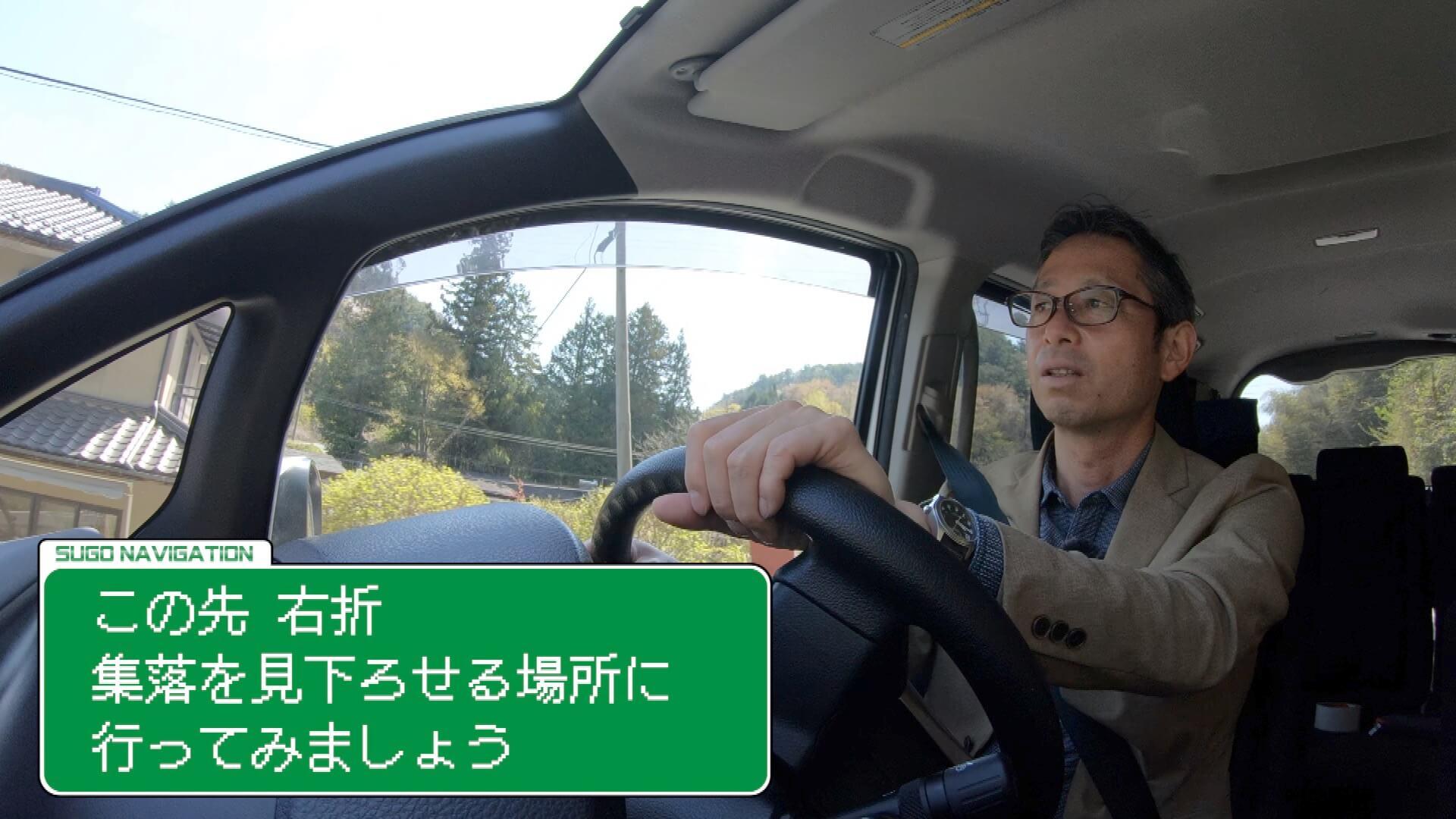 草田アナの「はんにちドライブ」