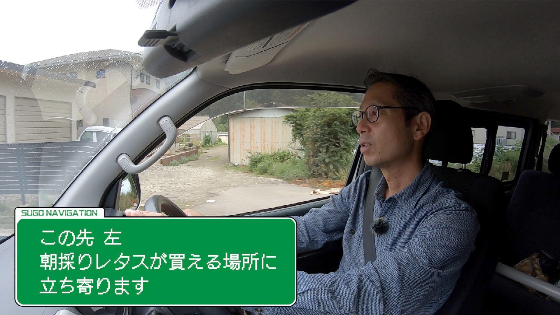 草田アナの「はんにちドライブ」川上村編