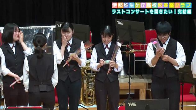 伊那弥生ヶ丘高校吹奏楽クラブ2 / ラストコンサートを開きたい!完結編