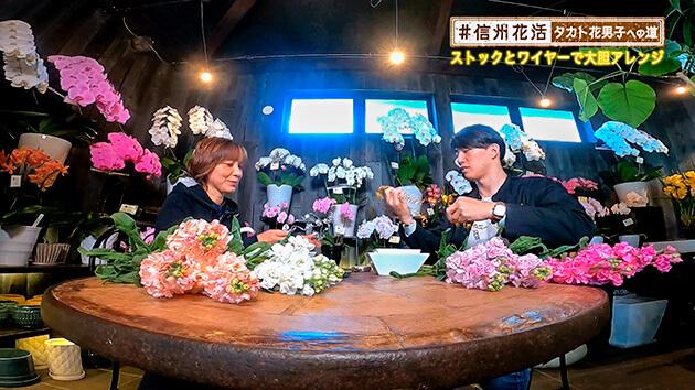 ストックとワイヤーで大胆アレンジ(#信州花活 ~タカト花男子への道~ / 2020年12月11日)