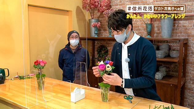 かんたん、かわいいフラワーアレンジ(#信州花活 ~タカト花男子への道~ / 2021年1月29日)