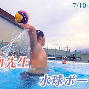 きらり☆青春~熱血先生と水球ボーイズ!インターハイへの道~ (7月10日 土曜 あさ9時30分)