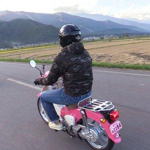 バイクでGO!GO! 秋の白馬岩岳&絶品おやきをめぐる旅(10月16日 土曜 あさ9時30分)